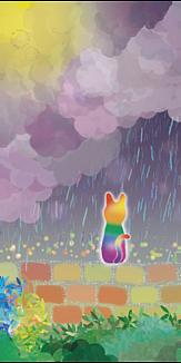 遠くを想うと寂しさの雨