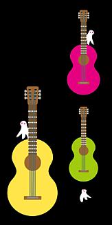 ねらわれたギター