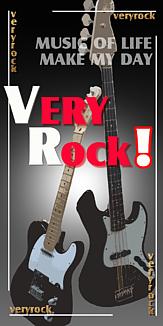 veryrock