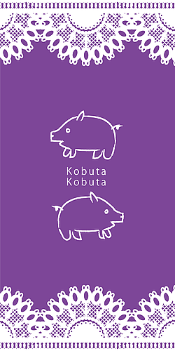 kobuta