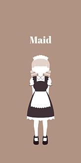 Maid ブラウン