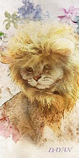 DAYANライオン絵画風