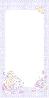 ファンシー人魚姫♥