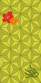 牡丹×鳥×風ぐるま柄-イエロー