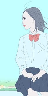 風と女子高生