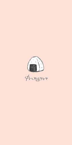 ●おにぎり(pink)