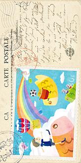 【洋手紙風】鯉のぼりサッカー