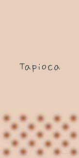 タピオカミルクティー