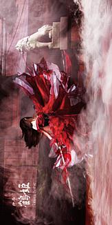 伊予 鶴姫(横型タイプ)