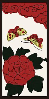 花札シリーズ「牡丹に蝶」