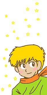 ☆の王子さまみたいな男の子(ケースタイプのみ)