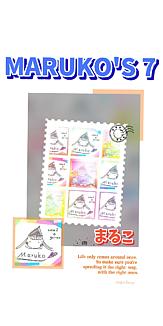 切手 シリーズ