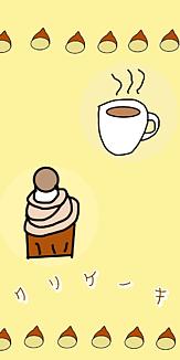 クリケーキ(カフェ)