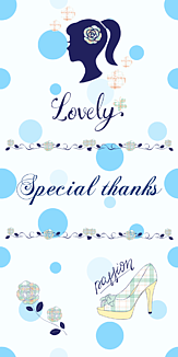 Special thanks! ケース 2