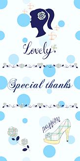 Special thanks!  手帳