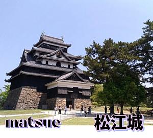 日本の旅情シリーズ(5012)