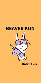 BEAVER KUN RABBITver オレンジ