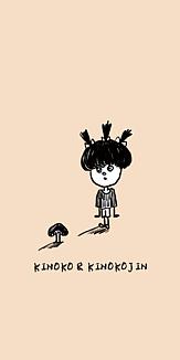 KINOKO&KINOKOJIN ケース