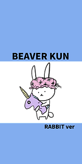 BEAVER KUN RABBITver ブルー2