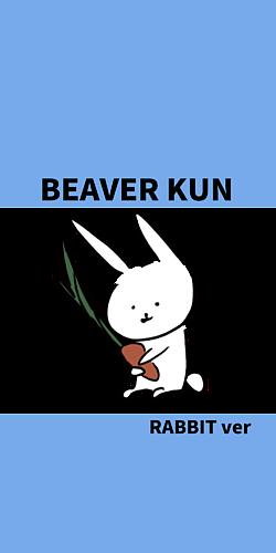 BEAVER KUN RABBITver にんじんこんいろ2