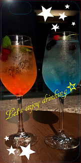 Les't enjoy drinking☆