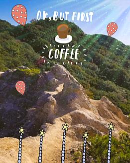 コーヒーブレイク(山とコーヒー)