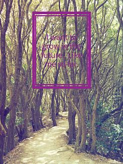 成功への近道(ノスタルジックな森の小道)