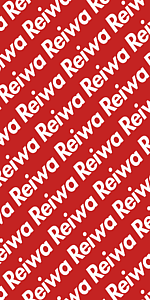 Reiwa 令和 small ロゴ