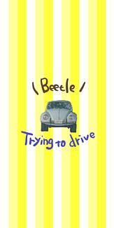 車 ビートル ストライプ黄色