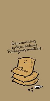 【ていきっとEG】Coffee Rises