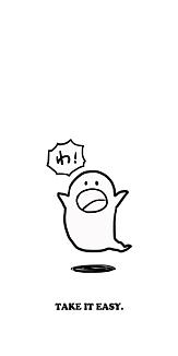 【ていきっとEG】REIWA!しろ