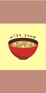 味噌汁 -miso soup-