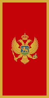 国旗 モンテネグロ