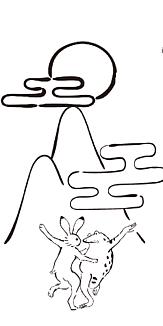 鳥獣戯画ーダンス(ケースフレーム)