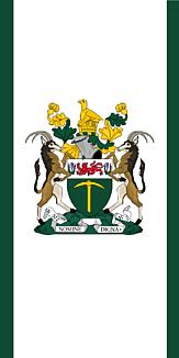 旧国旗 ローデンシア共和国