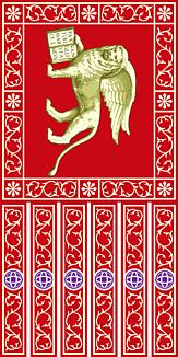 旧国旗 ヴェネチア共和国