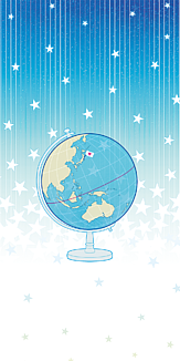 星と地球儀01