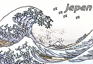 japan 海