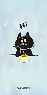 黒猫くろろホッと一息ケース(マーブル)
