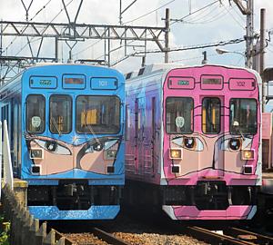 伊賀鉄道(忍者バージョン)