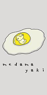 medamayaki(目玉焼き)