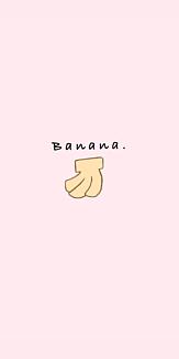 バナナ(Banana)