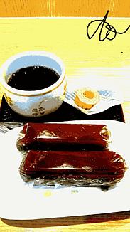 『お茶と草団子』