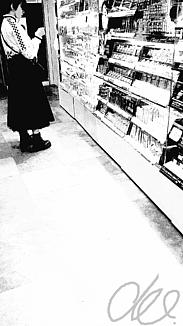 『ショッピング』②
