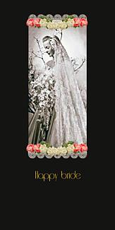 『幸せな花嫁さん』