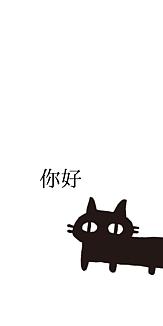 猫さんがこんにちは