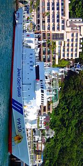 海上保安庁艇