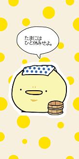 風呂ひよスマホケース