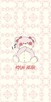 KYUN BEAR
