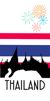 微笑みの国 タイ